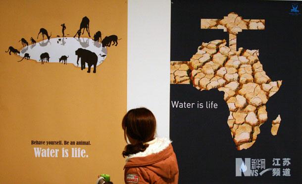国际大学生公益主题海报设计展南京开展