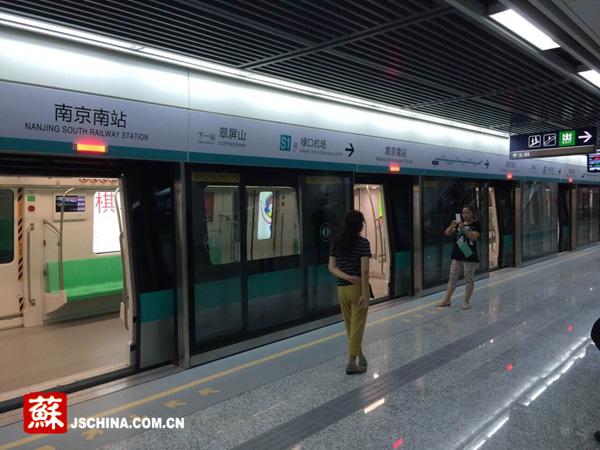 南京地铁不堪场面_直击南京地铁机场线正式通车