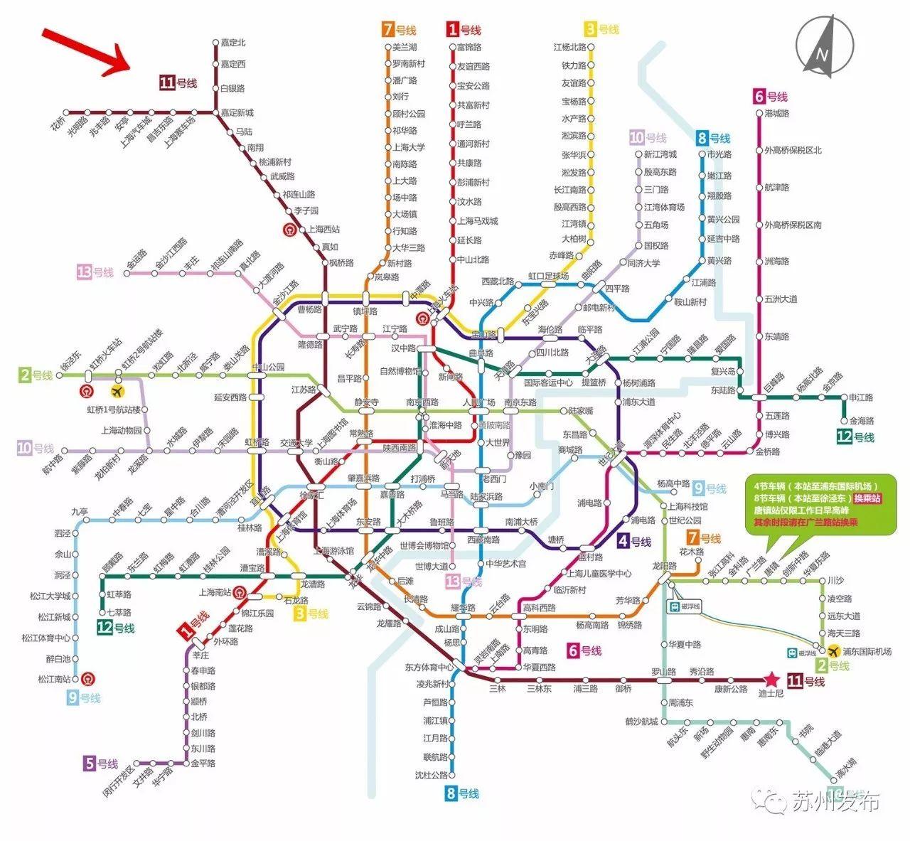 官方公布苏州S1线预计明年开工图片