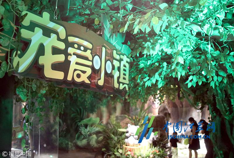 苏州动物萌宠乐园开园