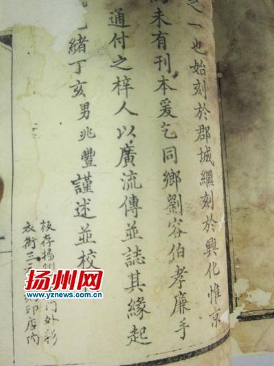 哨呐孝歌游子吟曲谱-阅读提示   中国传统道德中,百善孝为先.民间流传的大量劝善作品,