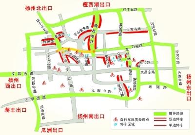 周路口街道地图